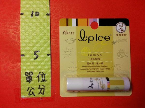 曼秀雷敦 清新檸檬 潤唇膏 3.5g#lipice 檸檬味 SPF15 MENTHOLATUM