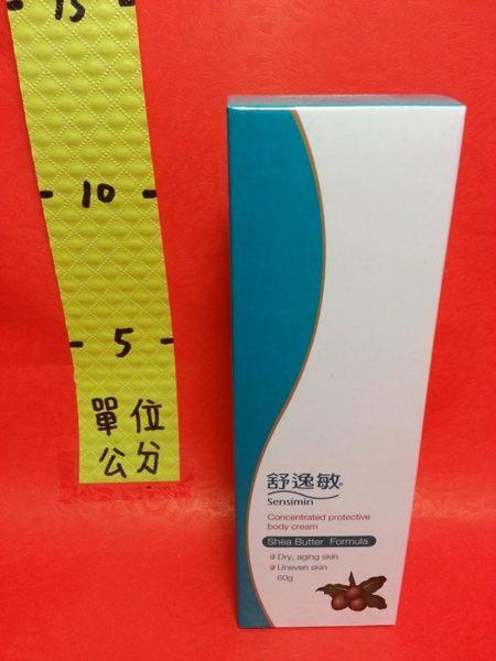 舒逸敏 乳油木果油 60g#潤膚乳霜