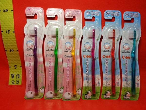 C66 兒童魔尖絲牙刷1支#C-66雷峰 健康牙刷 不挑色