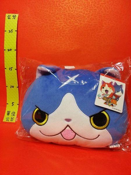 妖怪手錶 浮游喵 (藍)頭枕長約27cm1隻#造型娃娃 玩偶 抱枕 布偶 抱枕