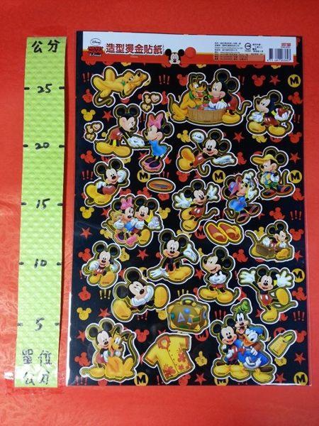 造型燙金貼紙 米奇 001號#迪士尼 Disney