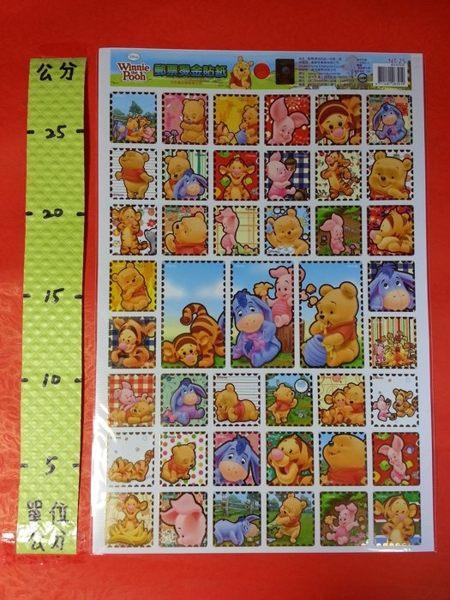 郵票燙金貼紙 維尼 002號#迪士尼 Disney