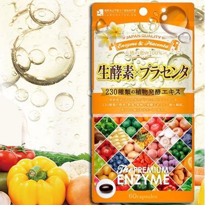 【日本Beaute Sante-lab生酵素230】美肌生酵素 (90粒)