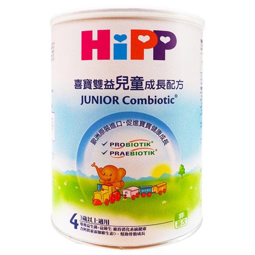 【奇買親子購物網】HiPP喜寶 雙益兒童成長配方奶粉/1入