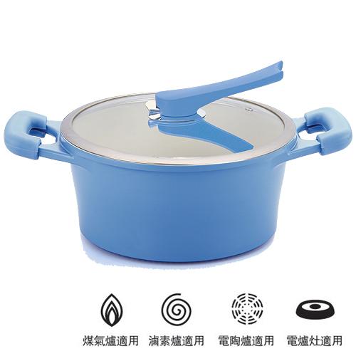 婦樂透-24cm韓式輕食節能不沾瓷晶湯鍋(藍色)