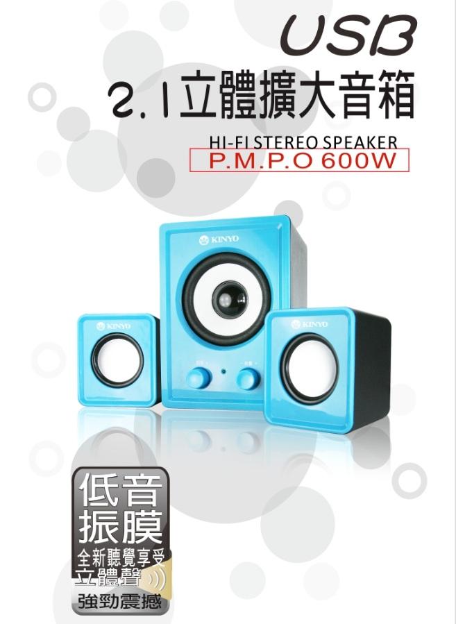 ❤含發票❤【KINYO-USB 2.1立體擴大音箱】❤音響/喇叭/電腦/筆電/影片/影音/電視/遊戲/手機/平板❤