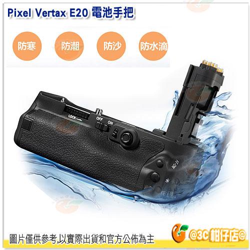 品色 Pixel Vertax E20 電池手把 for Canon 5D Mark IV 垂直手把 握把 把手 5D4