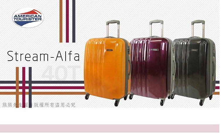 《熊熊先生》年末特賣 僅此一波 57折 40T 超值兩件組 29吋(橘色)+25吋(黑色/橘色/紫色) 行李箱│旅行箱 新秀麗Samsonite美國旅行者AT 可擴充 TSA海關鎖