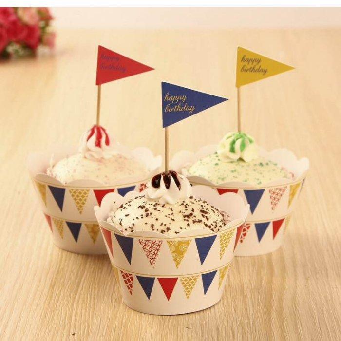 =優生活=烘焙包裝紙杯蛋糕 蛋糕裝飾 插牌圍邊+插牌裝飾 派對用品 兒童生日 彌月蛋糕 收綖蛋糕【三角旗】