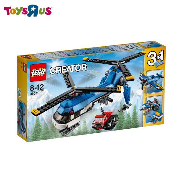 玩具反斗城 樂高 LEGO  雙螺旋槳直升機-31049***