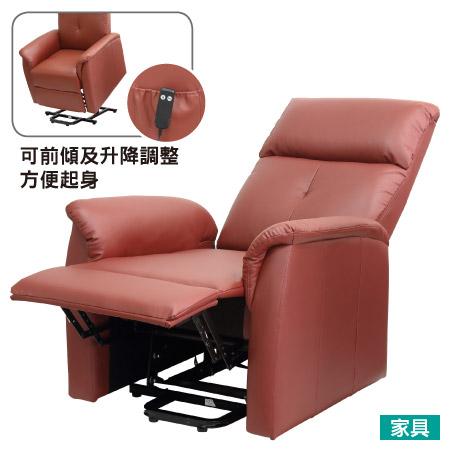 ◎耐磨皮革1人用電動可躺式沙發 HANNA RED