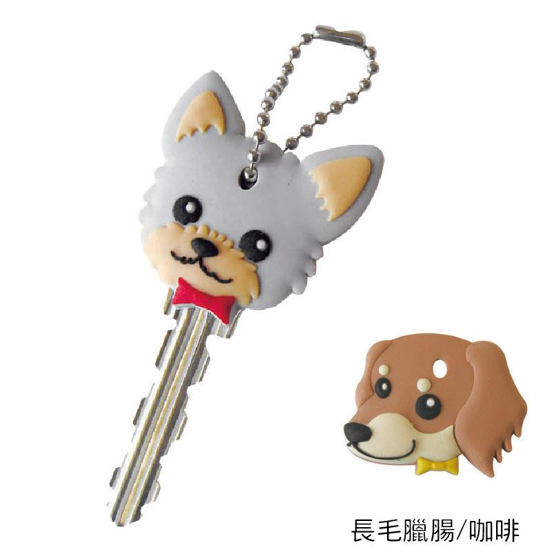 FIELD POINT 狗造型鑰匙套 長毛臘腸/咖啡
