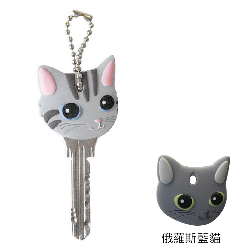 FIELD POINT 貓造型鑰匙套 俄羅斯藍貓