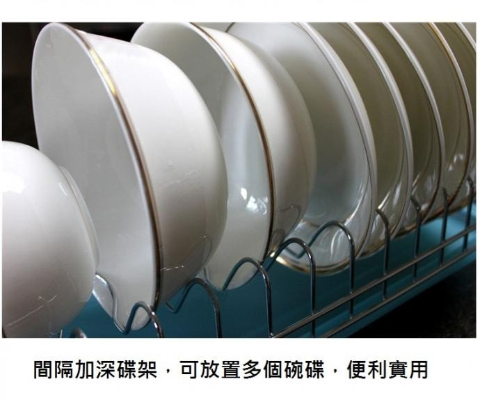 不鏽鋼鍍鉻碗盤瀝水架