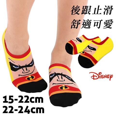 【esoxshop】迪士尼 矽膠止滑 超人特攻隊款 隱形襪 台灣製 Disney