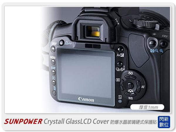 【免運費】SUNPOWER 防爆水晶玻璃硬式保護貼LCD(兩片式)~ Canon 5D4 專用