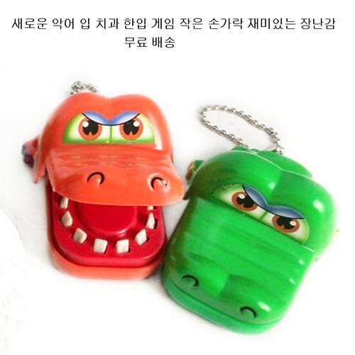 迷你手指瘋狂鱷魚 大嘴咬鱷魚玩具吊飾