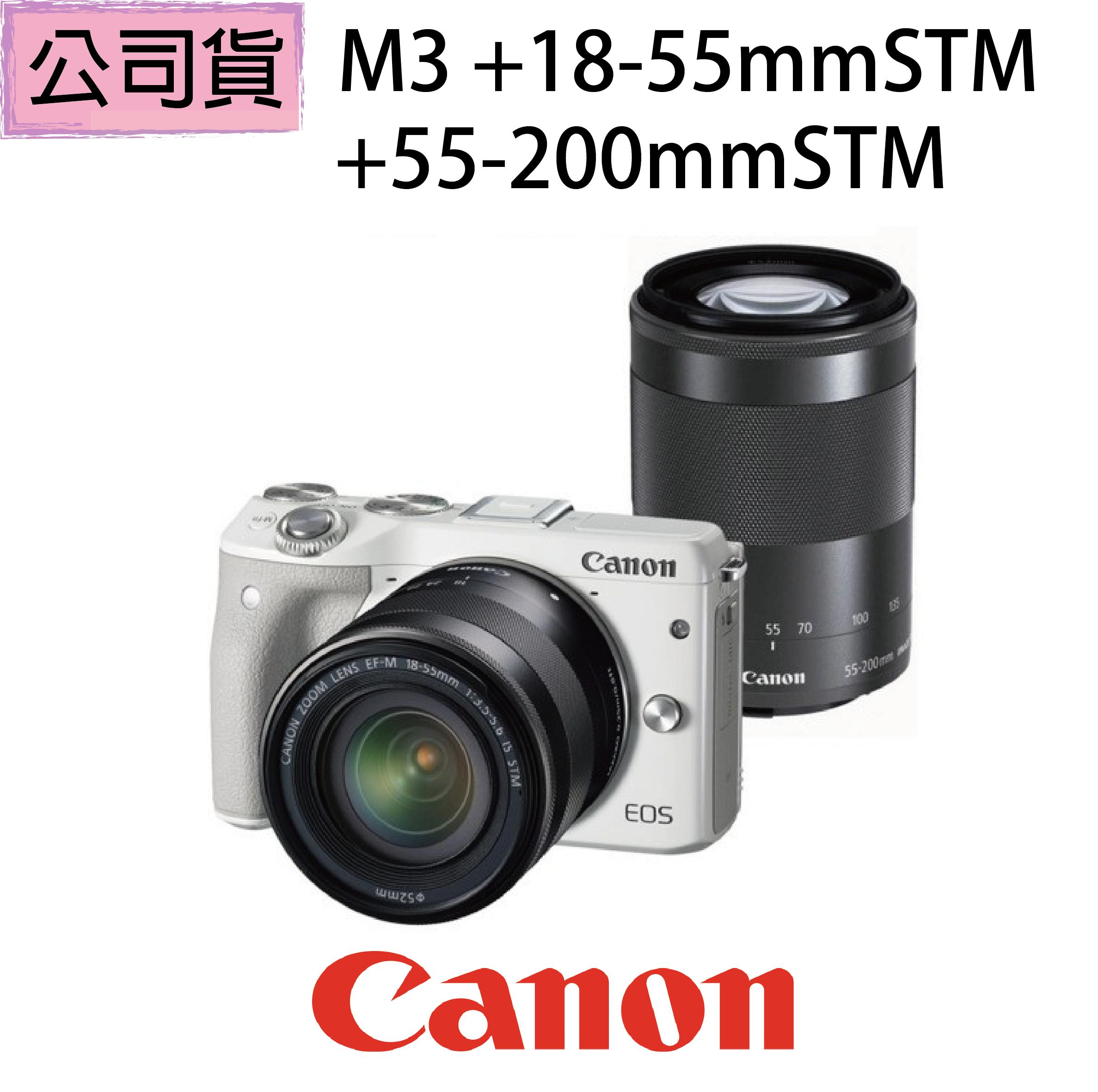 贈【SanDisk 64G全配】【Canon】EOS M3+18-55mmSTM+55-200mmSTM 雙鏡組(公司貨)▼11/30前申請通過送原廠包+Rilakkuma拉拉熊玩偶+1000禮券