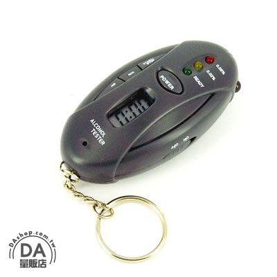 《DA量販店》隨身 迷你攜帶型 多功能 酒精測試計 酒測器 計時器 手電筒 (22-339)