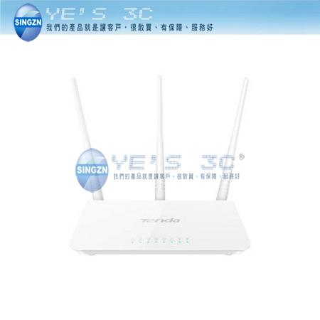 「YEs 3C」Tenda 騰達 F3戰鬥機 訊號穩定王 300M 無線路由器/wifi/分享 無線加密功能