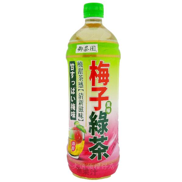 御茶園 梅子風味綠茶 980毫升