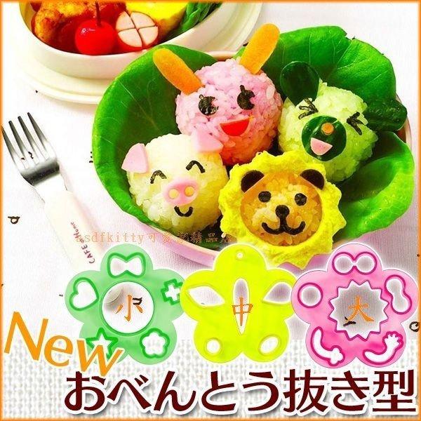 asdfkitty可愛家☆日本ARNEST花瓣蔬菜起司壓模-起司/火腿/蛋皮/蔬菜/餅乾/吐司-日本正版