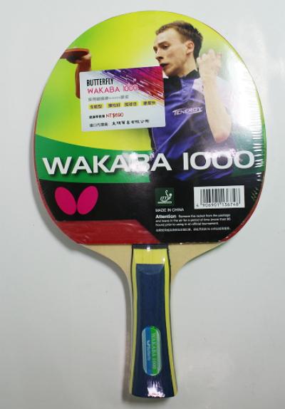 蝴蝶牌 BUTTERFLY 桌球拍 桌拍 WAKABA-1000 刀板 負手拍  [陽光樂活=]
