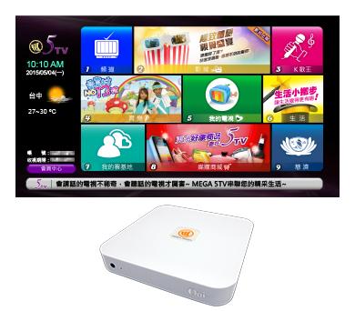 5TV  智慧電視
