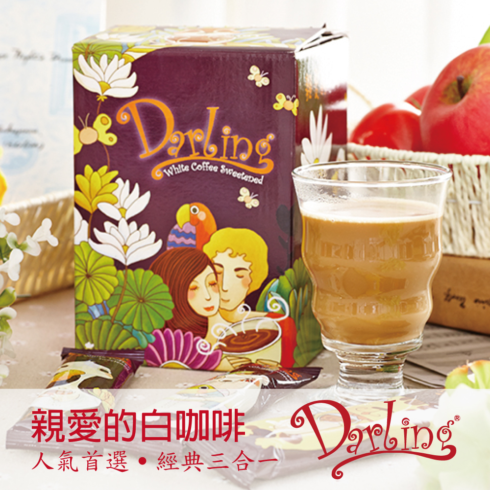 《親愛的》白咖啡(30gX20入)