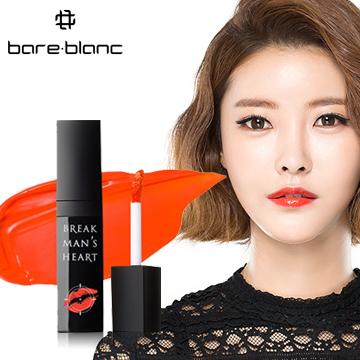【愛瘋潮】韓國 Bareblanc 狙擊男心染唇液#02 Orange Pandora 橙色潘朵拉