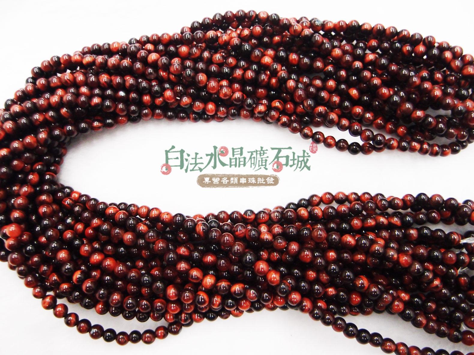 白法水晶礦石城 南非 天然- 紅虎眼石 4mm 礦質 -珠子顏色漂亮 - 串珠/條珠 首飾材料