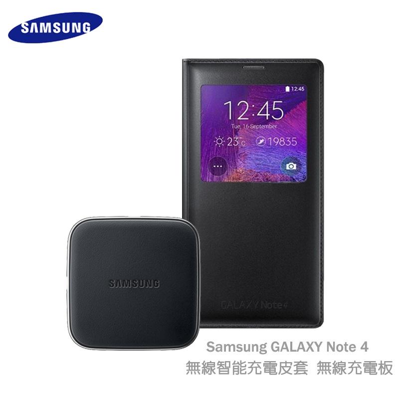 SAMSUNG GALAXY Note 4 N910U 原廠 S View 無線充電保護套+無線充電板/國際QI標準/充電器