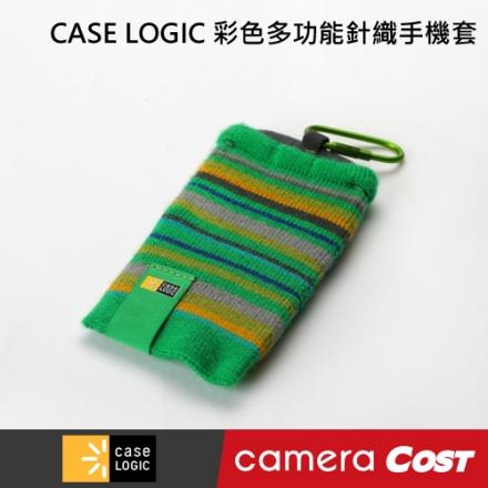 ★只要11元★ CASE LOGIC 凱思 CASE LOGIC 凱思 UKP 彩色多功能針織手機套 保護套