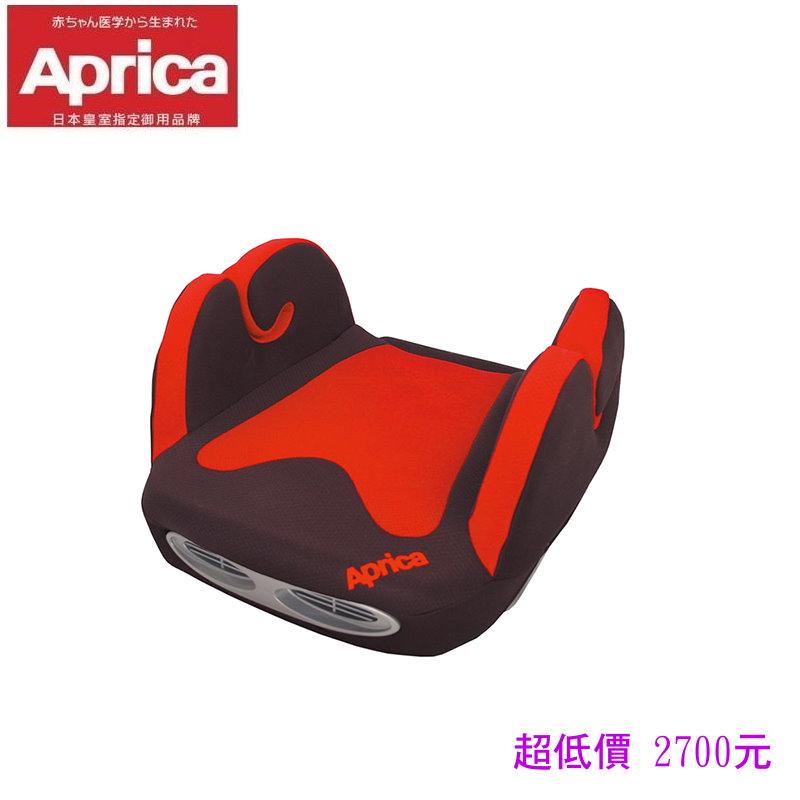 *美馨兒* Aprica 愛普力卡-Moving Support 536 成長型輔助汽車安全座椅-紅黑 2700元