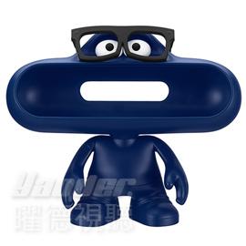 【曜德視聽】Beats Pill Character 藍色 公仔造型 膠囊喇叭保護套 ★先創公司貨★