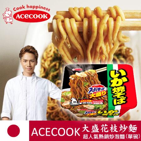 日本 ACECOOK 大盛花枝炒麵 (單碗) 167g 花枝炒麵 日式乾麵 進口泡麵【N100738】