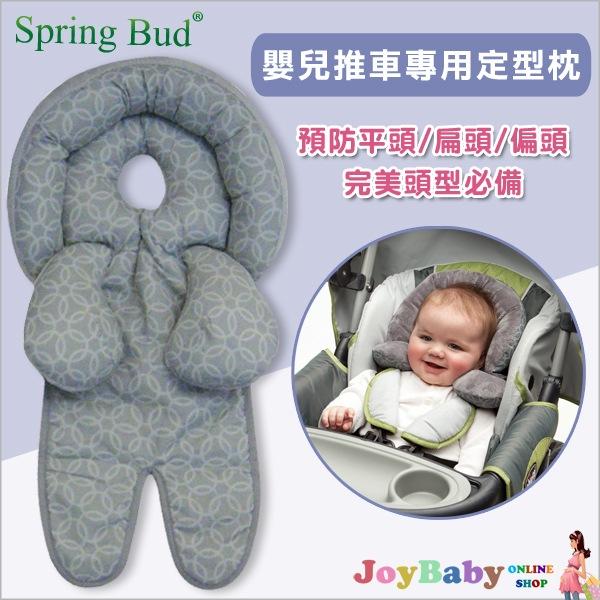 寶寶嬰兒多功能防扁頭定型枕 推車兒童床睡枕 汽車安全座椅護頸【JoyBaby】