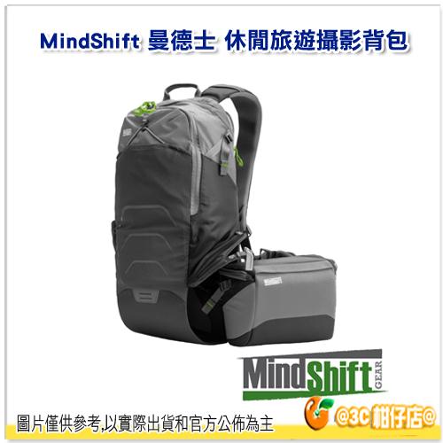 MindShift 曼德士 R180º 專業休閒旅遊攝影包 MS230 MS231 彩宣公司貨 後背包 登山包 分期零利率