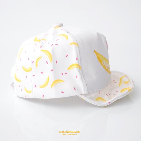 嬰兒童帽 俏皮可愛香蕉遮陽軟簷鴨舌帽 英文刺繡 魔鬼氈可調整 柒彩年代【NHC1】單頂價格