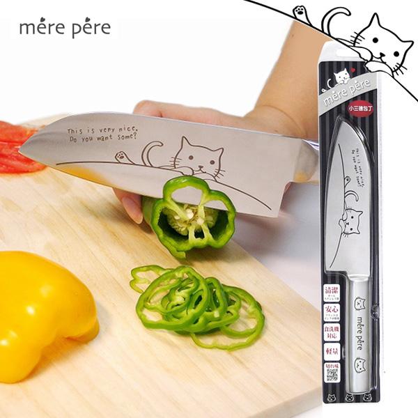日本進口 mere pere貓咪三德刀(中)/菜刀/水果刀