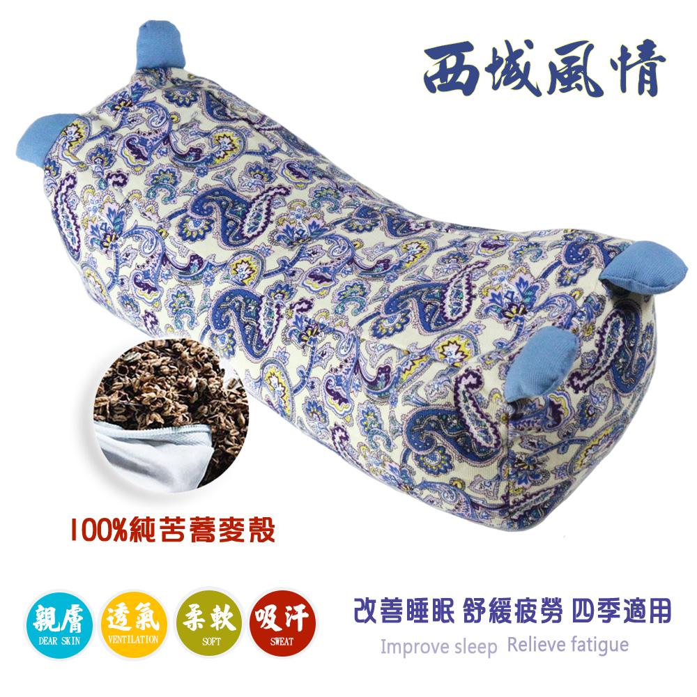 天然透氣 舒眠釋壓  虎型蕎麥枕  西域風情 靠腰/午睡枕1入組