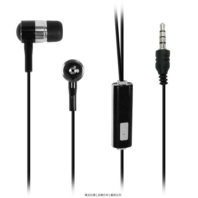 3.5mm 通用 高音質立體聲耳機/HTC J/M8/E8/E9/M7/M8 mini/Desire 610/626/816/816G/820/826/620/820 mini/EYE/MAX/510/700/526G/X920/Butterfly 2 B810/B810X/SONY E1/M/Z1 mini/Z3/L/E3/T3/ZR/SP/M2/Z1/C3/Z2/Z2A/Z/C/ZL/Xepria E4g/Z3+/Z3 plus