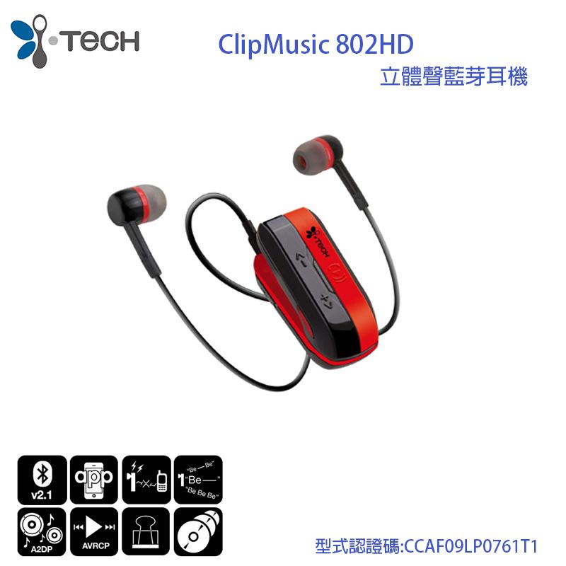 i-Tech Clip Music 802 HD 藍芽耳機/雙待機/雙耳/單耳/高清通話/音樂播放/手機藍芽耳機/先創公司貨