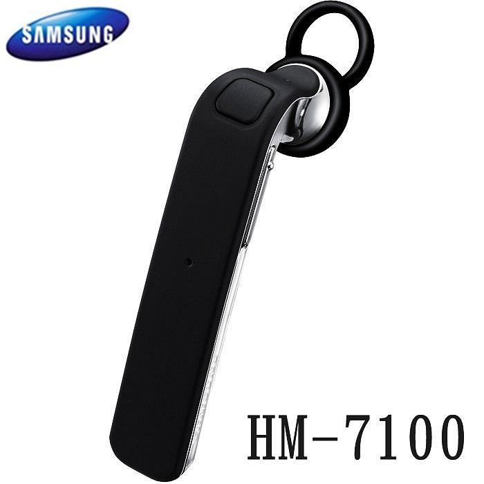 SAMSUNG HM-7100/HM7100/HM 7100 藍芽耳機/耳掛式藍牙耳機/ 輕巧藍芽耳機 ~神腦公司貨~