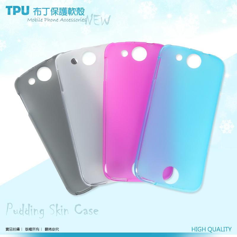Acer Liquid Jade S 專用 TPU 霧面磨砂布丁保護軟殼/背殼/軟式保護殼/外殼/手機套/保護套