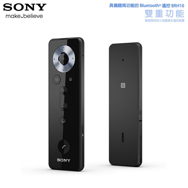SONY BRH10 雙功能藍芽耳機/藍芽遙控器/IP57防水/原廠藍芽耳機/神腦公司貨