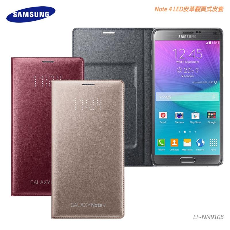 SAMSUNG GALAXY Note 4 N910U 原廠 LED 星炫顯示保護套/智能保護套/電池蓋皮套/保護殼/保護套