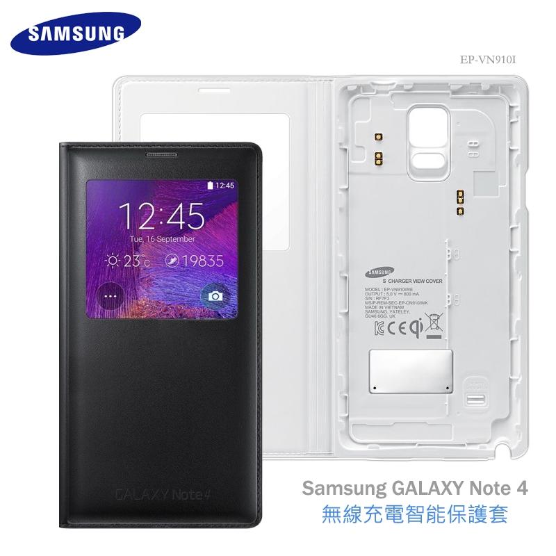 SAMSUNG GALAXY Note 4 N910U 原廠 S View 無線充電保護套/智能保護套/電池蓋皮套/保護殼/保護套/東訊公司貨