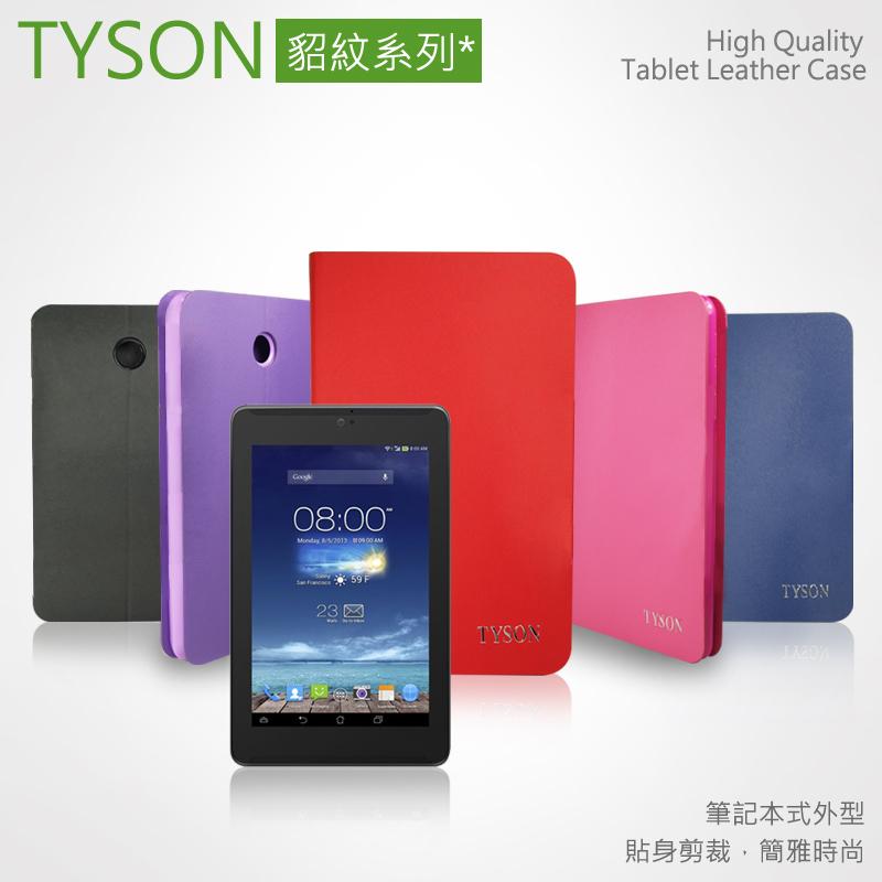 華碩 ASUS Nexus 7 二代 貂紋系列側掀皮套/支架式皮套/側翻保護殼/保護套