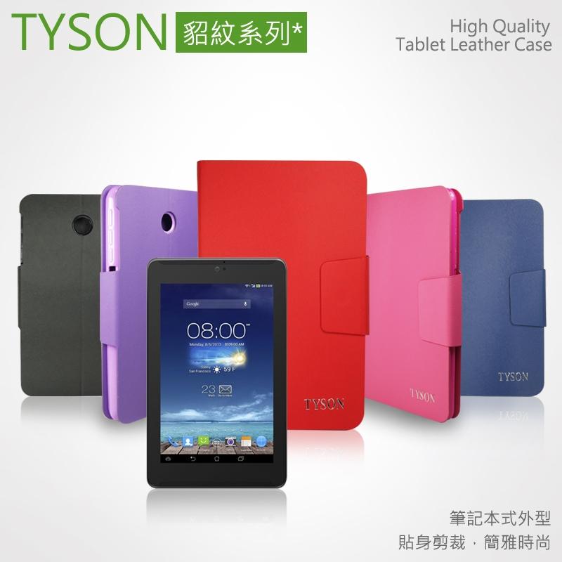 ASUS Fonepad 7 ME373/ME373CG/ME372/ME7230CL/ME372CG/ME372CL(LTE) 貂紋系列側掀皮套/支架式皮套/側翻保護殼/保護套
